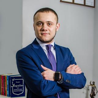 Максимов Роман Ігорович | Єдиний реєстр адвокатів України